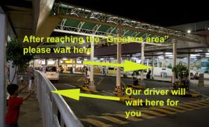 terminal-1-arrival